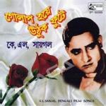 Golap Hoye Uthuk Phutey songs