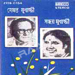 Listen to Thikaanaa Haariye Phyalaa songs from Hemanta Mukherjee Sandhya Mukherjee