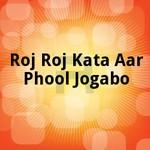 Roj Roj Kata Aar Phool Jogabo songs