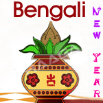 Bengali New Year Songs songs