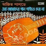 Listen to Sei Gram Nagar Jekhane songs from Ora Amader Gan Gaite Dey Na (Mass Song)