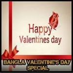 Valentines Day Special songs
