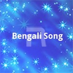 Bengali Song songs