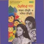 Chhotoder Gann - Vol 2