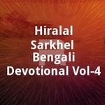 Hiralal Sarkhel Bengali Devotional - Vol 4 songs