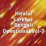 Hiralal Sarkhel Bengali Devotional - Vol 7 songs