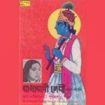 Pala Kirtan - Vol 3 songs