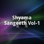 শ্যামা সংগীত - ভোল 1 songs