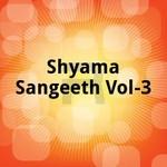 শ্যামা সংগীত - ভোল 3 songs