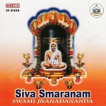 Siva Smaranam songs