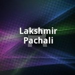 Lakshmir Pachali songs