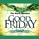 Par Karo Aamare songs