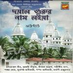 Dayal Gurur Naam Laiya songs