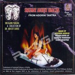 Sreemat Abhijit Ubacha From Adorini Tantra songs