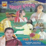 Lalababu Jagatseth songs