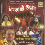 Chandkazi Uddhar songs