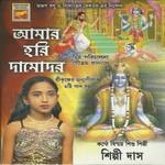 Aamar Hari Damodar songs