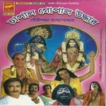 Chapal Gopal Uddhar songs