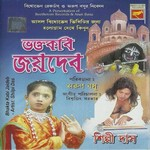 Bhaktakabi Joydeb songs