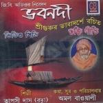 Bhabanadi