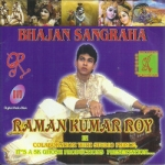 Bhajan Sangraha songs