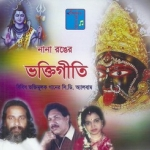 Nana Ranger Bhaktigeete songs
