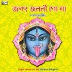 Jagat Janani Go Ma songs