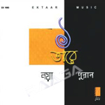 Listen to Brishti songs from Ek Taare Naya Puran