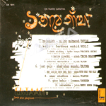 Ektare Gantha songs