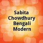 Sabita Chowdhury Bengali Modern songs
