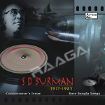 SD. Burman - Rare Bangla Songs (Vol 3) songs