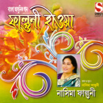 Phalguni Haowa songs