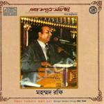 Ebar Tahole Aami Jai songs