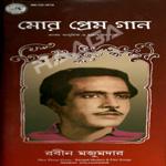 Mor Prem Gaan songs