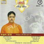 Arghya Tomay Dilam songs
