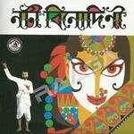 Nati Binodini songs