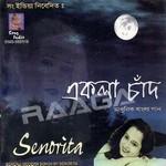 Ekla Chand songs
