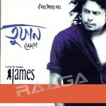 Tufan songs