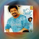 Ma Janani songs