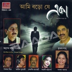 Aami Baro Je Eka songs