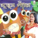 Hutum Pyancha songs