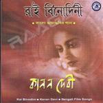Raai Binodini By Kanan Devi songs