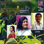 Chhotto Pakhi Chandana songs
