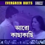 Aaro Kachhakachhi - Evergreen Duets From Films songs