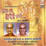 Tora Ke Jamai Dekhbi songs