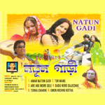 Nuton Gadi songs