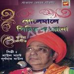Golemale Pirit Karo Na songs