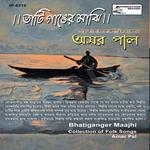 Bhatiganger Maajhi songs