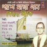 Parash Makha Gaan songs