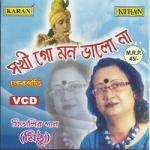 Sakhi Go Mon Bhalo Na songs
